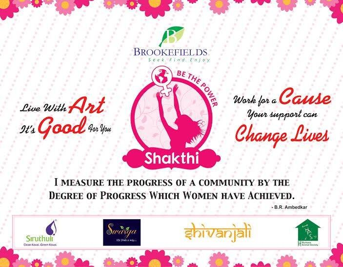 Brookefields Shakthi 2016 -Be the Power