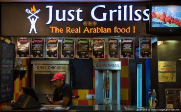 Just Grills